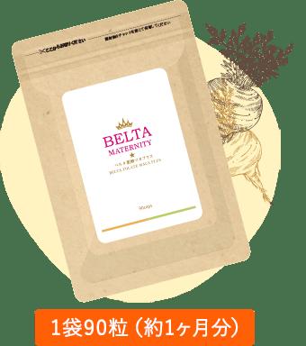 「ベルタ葉酸マカプラス」1袋90粒(約1ヶ月分)