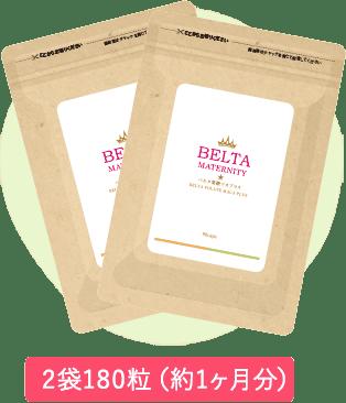 「ベルタ葉酸マカプラス」2袋180粒(約1ヶ月分)