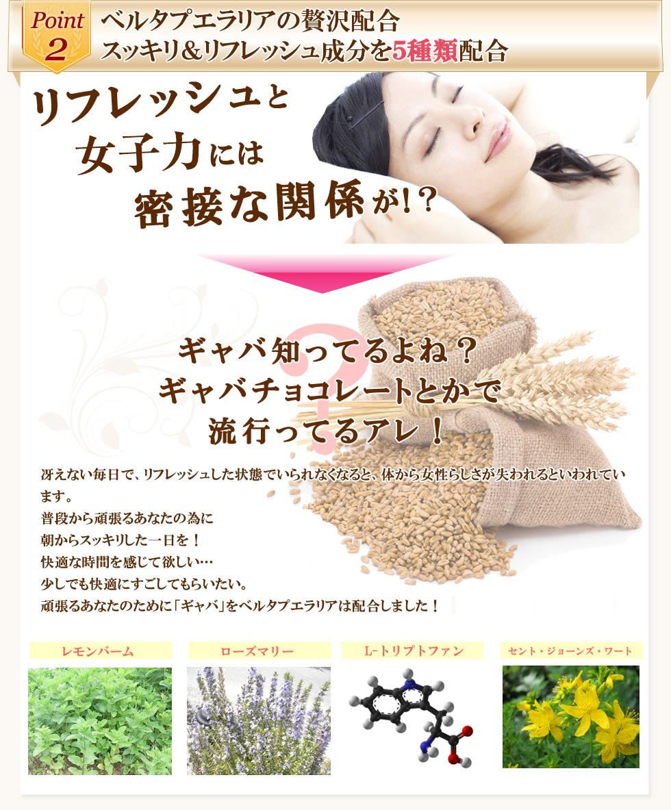 高品質の美容成分を4種類配合