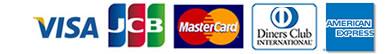 購入時のクレジットカード決済について
